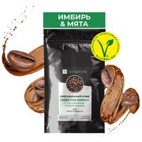 Зерновой кофе Da Maestri с имбирем и мятой