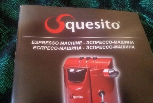 Фото инструкция Squesito