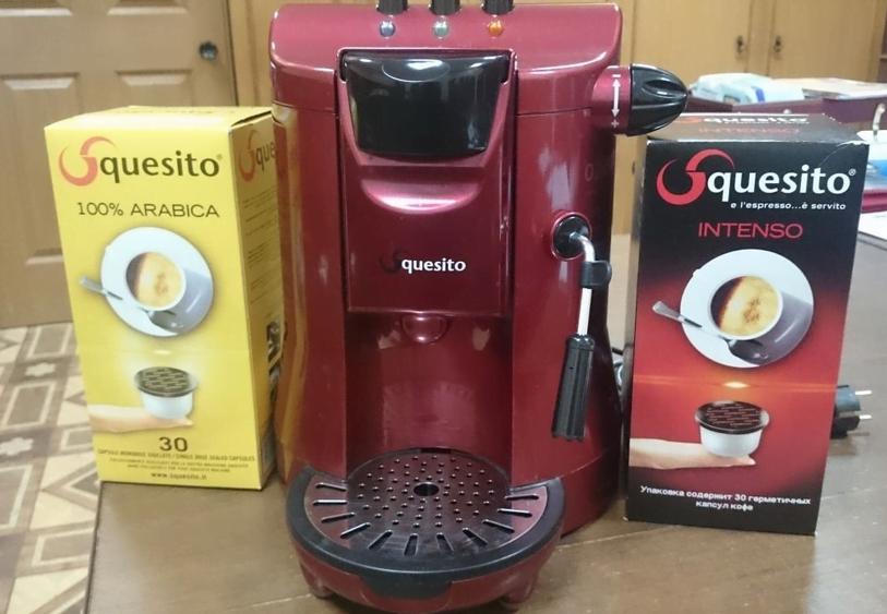 фото кофемашины Squesito Rotonda