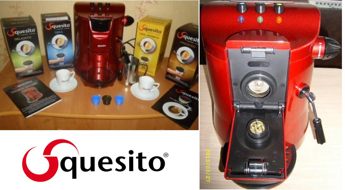 кофемашины сквизито